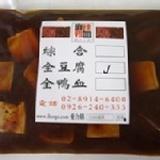 麻辣豆腐湯$85元特價包 凡團購一次達到20包即可享95折,一包只要$85