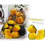 日本品種栗南瓜