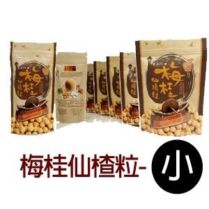 梅桂仙楂粒(小) ~ 熱門古早味十萬包招牌回味 特價:$43