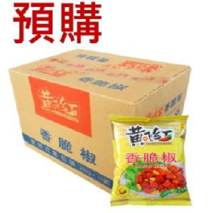 5號/ 黃飛紅--香脆椒花生308g*10包 整箱