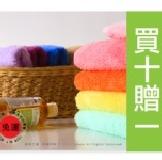 超吸水絲絨護膚毛巾4入組10贈1合購箱 台灣製造。絲絨膚觸,極致寵愛。湯之美