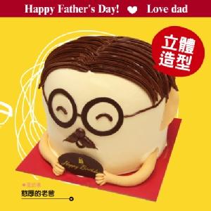 【巴特里】憨厚的老爸 父親節造型蛋糕(6吋)