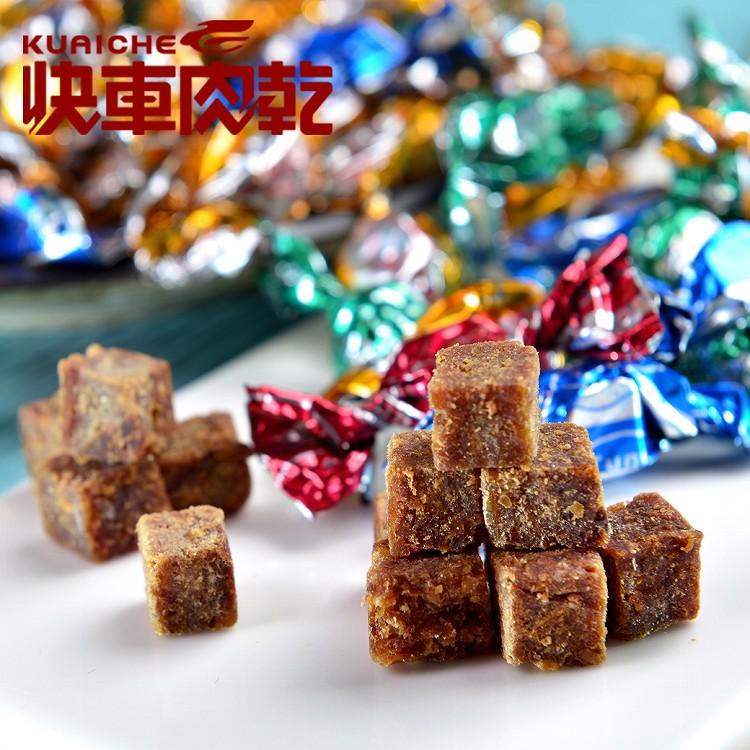 快車肉乾鮪魚糖超值分享包